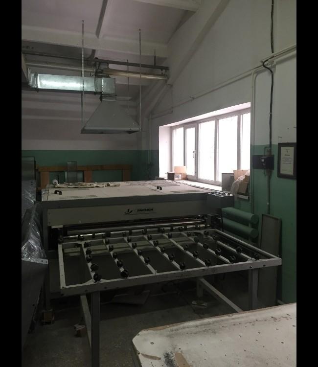 Прессовщик стекол