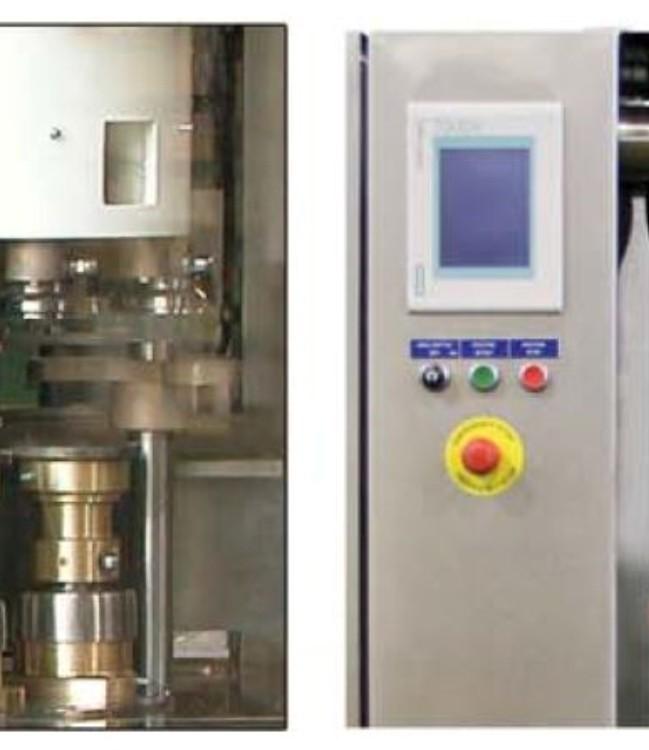 Станочник оборудования жестяно-баночного производства