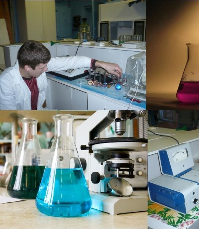 Лаборант по анализу люминофоров