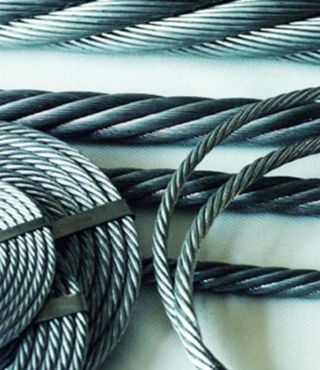 Наладчик оборудования в производстве металлических канатов, сеток, пружин, щеток и цепей